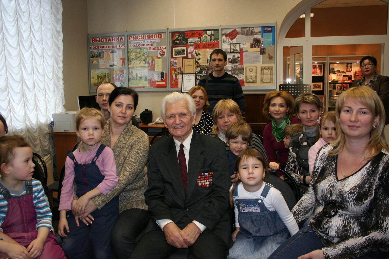 Встреча с ветераном ВОВ Голговским В.П. и родителями учащихся Центра Радость